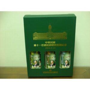 2004總統就職酒(28 38 58)3入禮盒