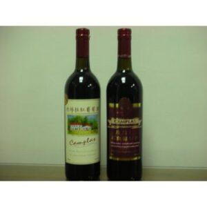 坎培拉紅酒