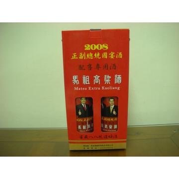 馬祖配售酒97秋(2入)